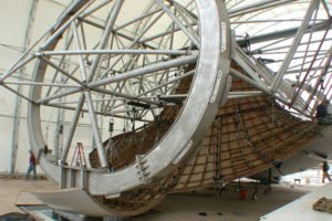 steel plate assembly of chicago bean